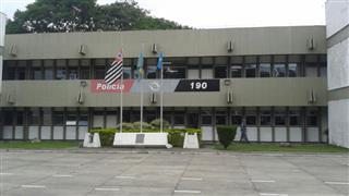 São José é a primeira cidade no Estado de São Paulo a ter um sistema unificado de atendimento desses serviços